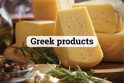 Greek Products - Greek Food News