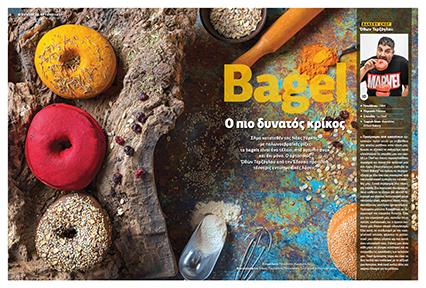 AZ#142-bagels