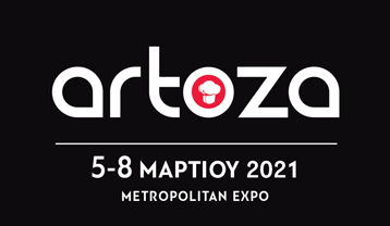 ARTOZA 2021 - Έκθεση για την Αρτοποιία και τη Ζαχαροπλαστική