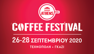 Athens Coffee Festival 2020