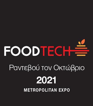 FOODTECH Οκτώβριος 2021