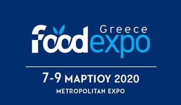 FOODEXPO 2020 - Έκθεση Τροφίμων και Ποτών