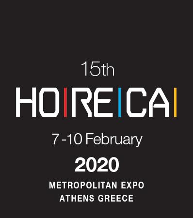 Horeca Trade Show 2020