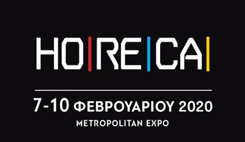 HORECA 2020 - Έκθεση για τη Μαζική Εστίαση και τα Ξενοδοχεία