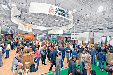 HORECA Hospitality and Foodservice trade show greece