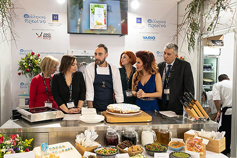 HORECA 2020 - Greek Breakfast
