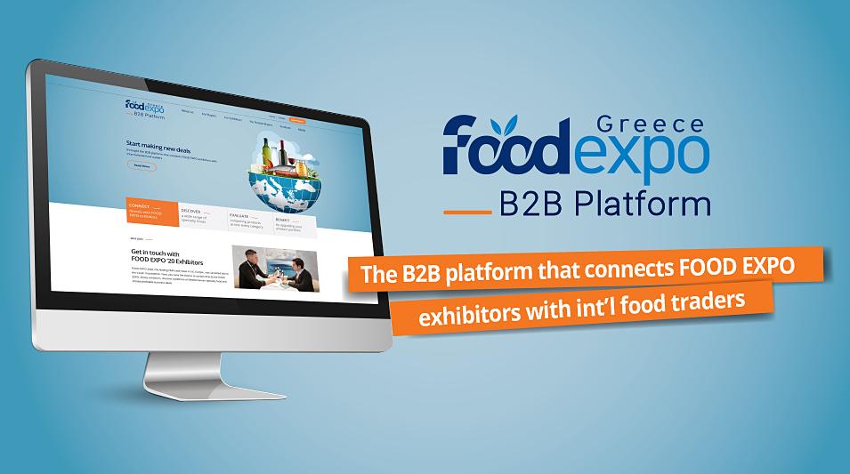 FOOD EXPO B2B Platform