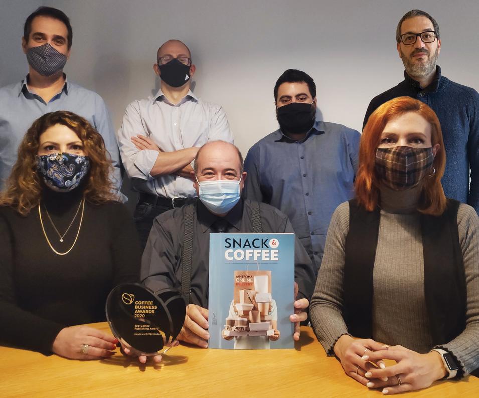 H ομάδα του περιοδικού Snack & Coffee Magazine